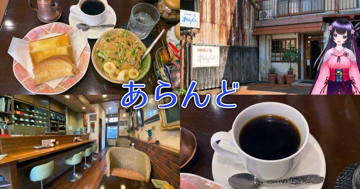 f:id:sakuyaoi:20201110001526j:plain