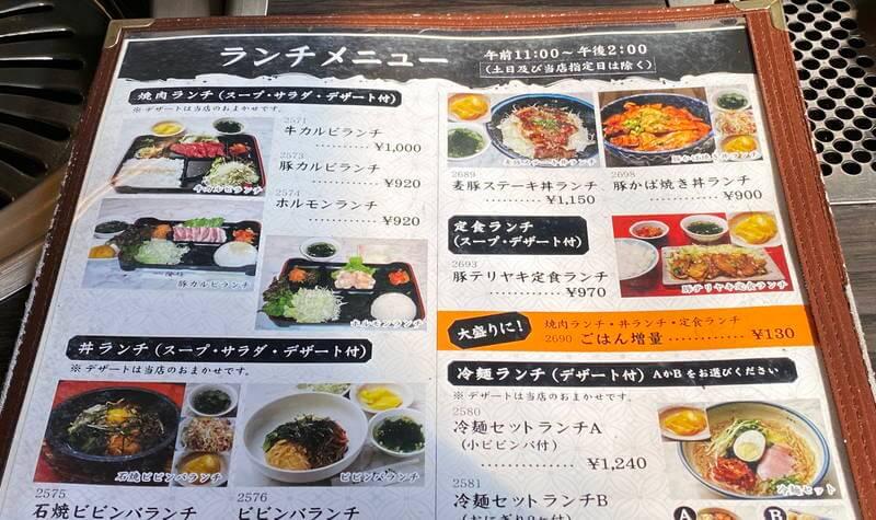 f:id:sakuyaoi:20201110134718j:plain