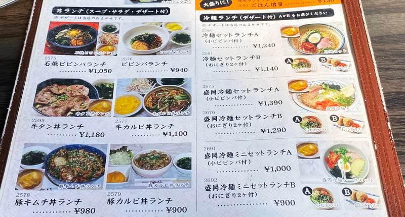 f:id:sakuyaoi:20201110134721j:plain