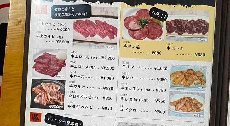 f:id:sakuyaoi:20201110134728j:plain