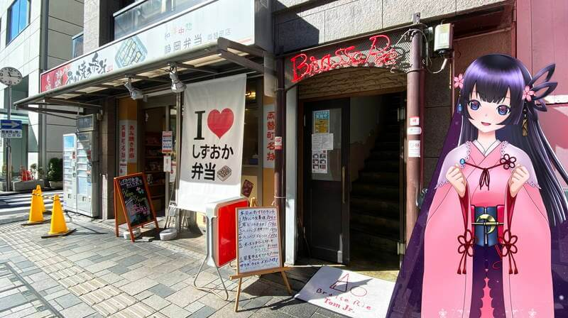 f:id:sakuyaoi:20201114051055j:plain