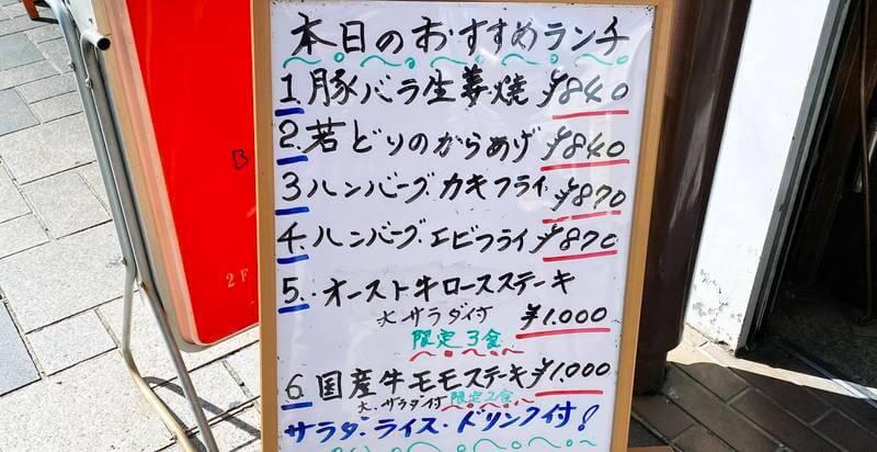 f:id:sakuyaoi:20201114051058j:plain