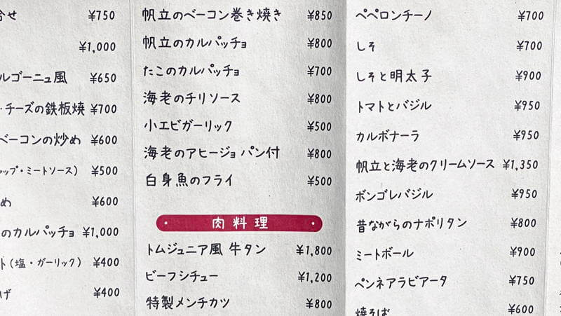 f:id:sakuyaoi:20201114051118j:plain