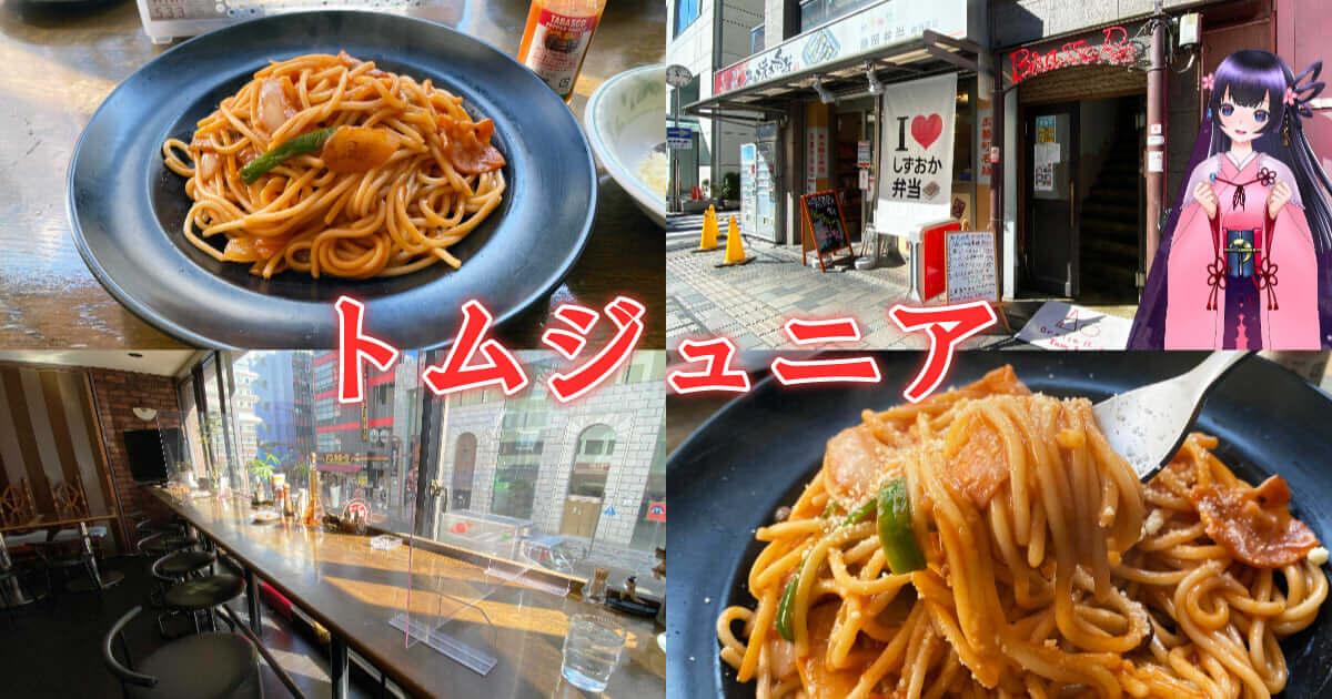 f:id:sakuyaoi:20201114051121j:plain