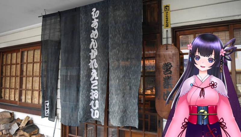 f:id:sakuyaoi:20201114181159j:plain