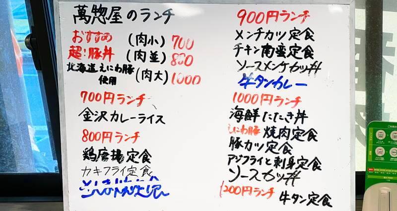 f:id:sakuyaoi:20201116000706j:plain