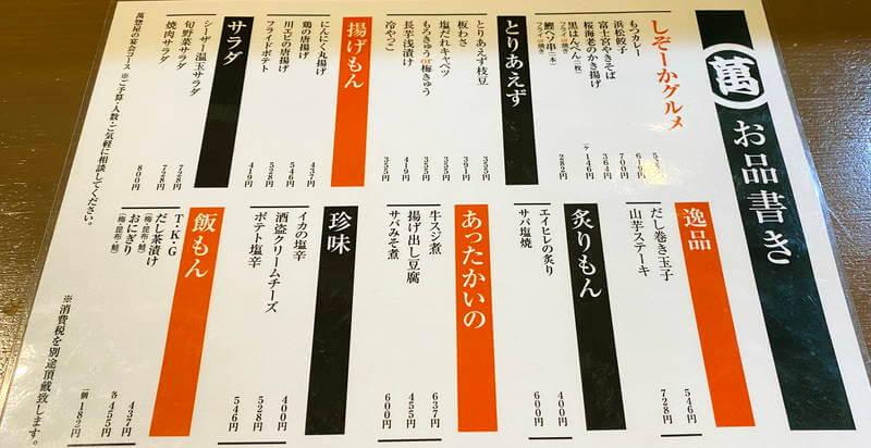 f:id:sakuyaoi:20201116000720j:plain