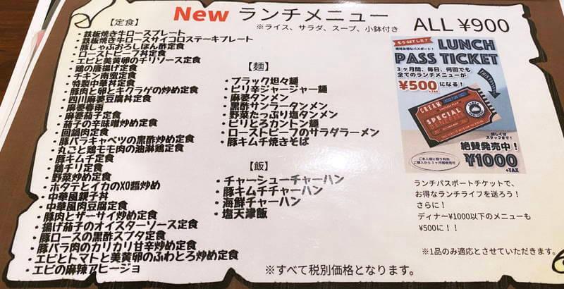 f:id:sakuyaoi:20201116020010j:plain