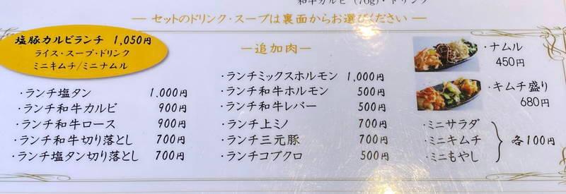 f:id:sakuyaoi:20201119040411j:plain