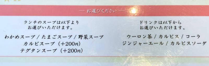 f:id:sakuyaoi:20201119040417j:plain
