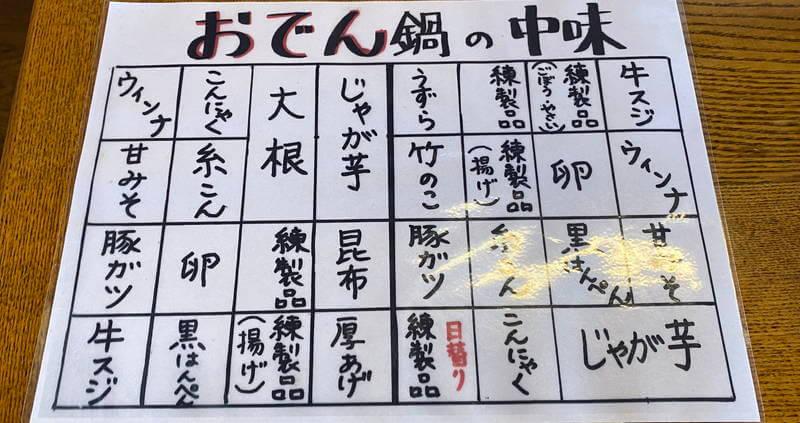 f:id:sakuyaoi:20201121081721j:plain