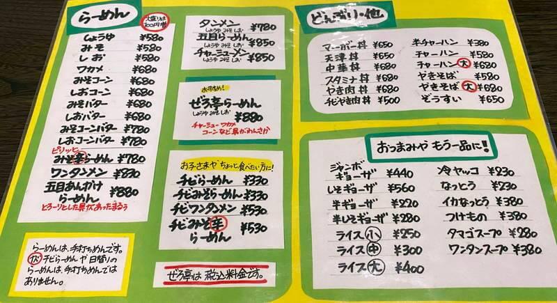 f:id:sakuyaoi:20201121082258j:plain