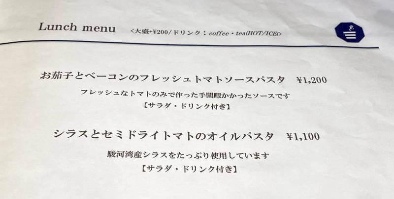 f:id:sakuyaoi:20201121175805j:plain