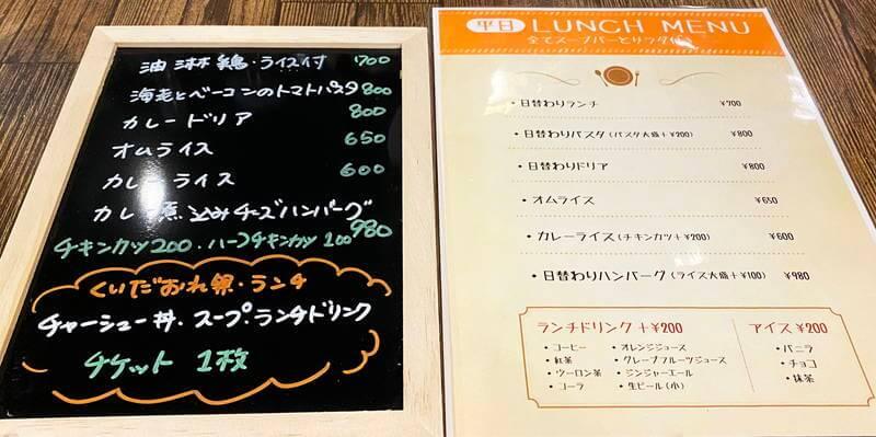 f:id:sakuyaoi:20201122022544j:plain