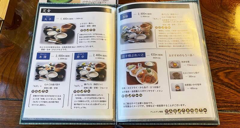 f:id:sakuyaoi:20201125041312j:plain
