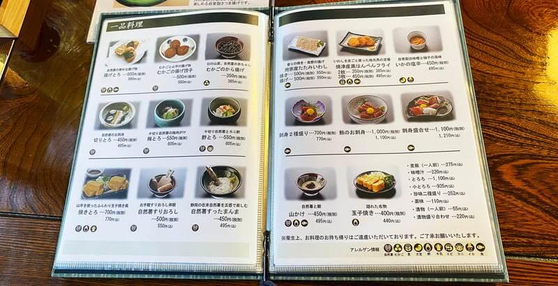 f:id:sakuyaoi:20201125041314j:plain