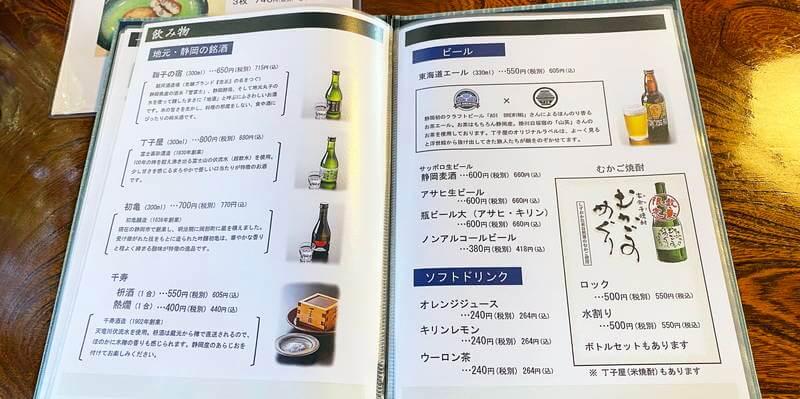 f:id:sakuyaoi:20201125041318j:plain