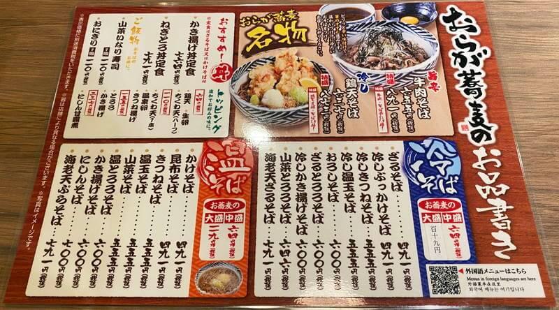 f:id:sakuyaoi:20201126020045j:plain