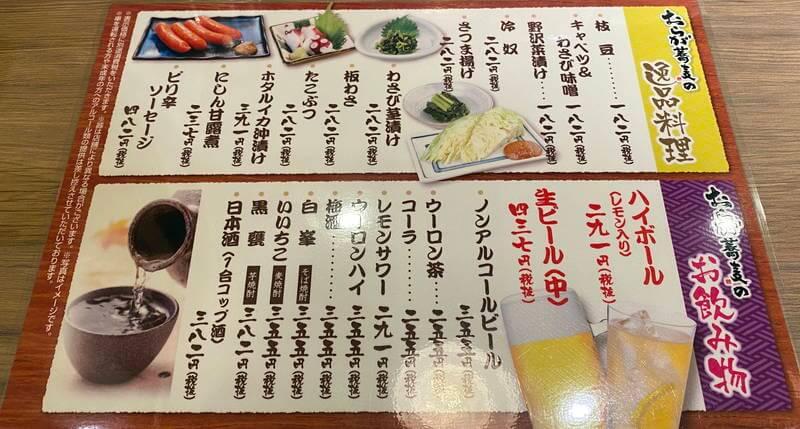 f:id:sakuyaoi:20201126020048j:plain