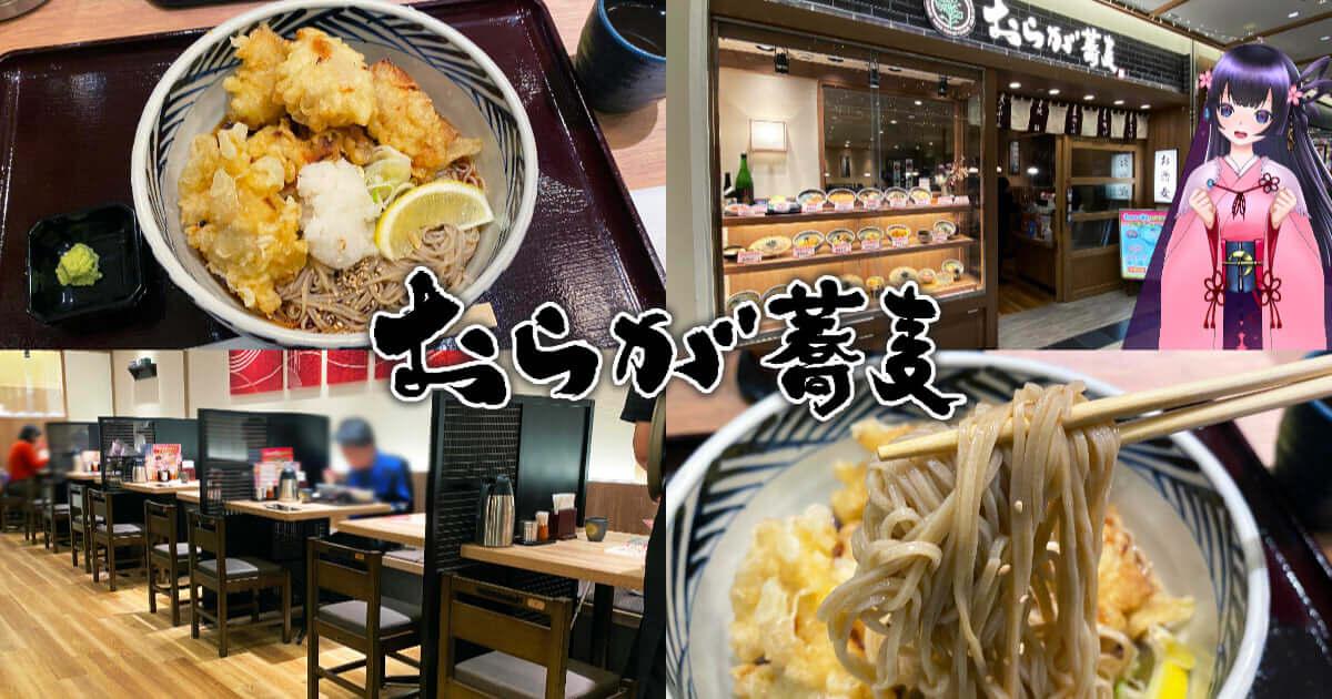 f:id:sakuyaoi:20201126020108j:plain