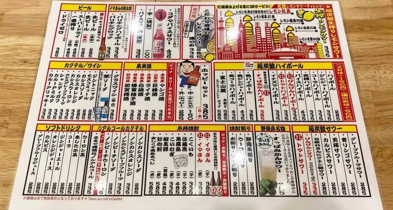 f:id:sakuyaoi:20201126035131j:plain