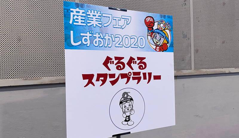 f:id:sakuyaoi:20201127190824j:plain