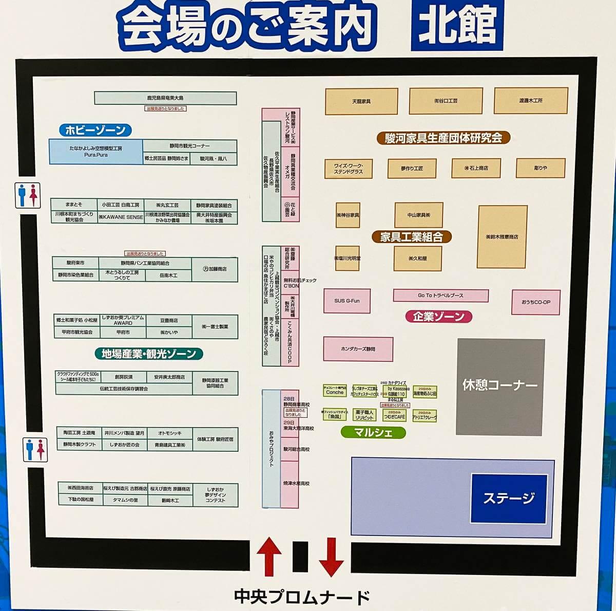 f:id:sakuyaoi:20201127190827j:plain