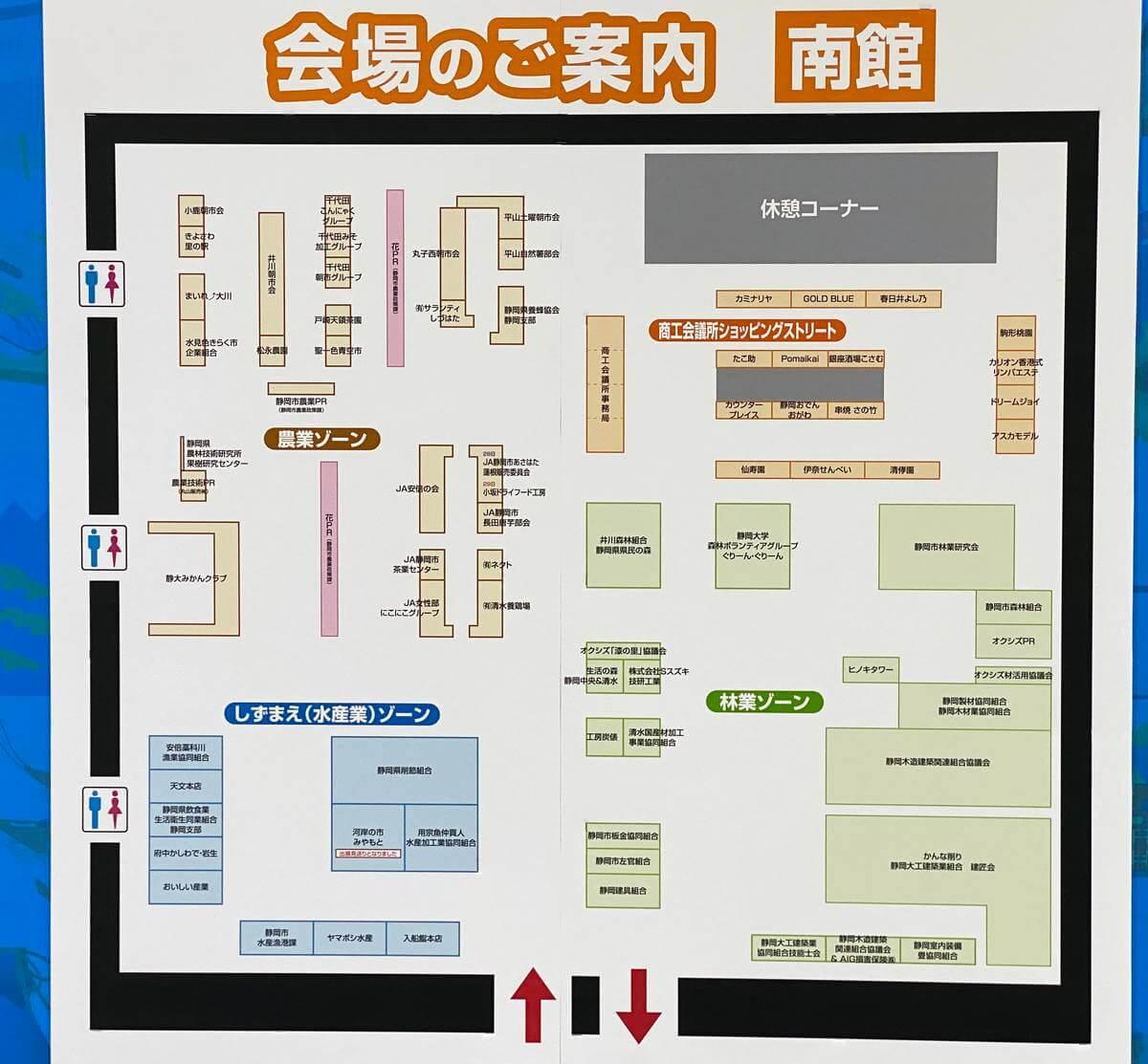 f:id:sakuyaoi:20201127190831j:plain