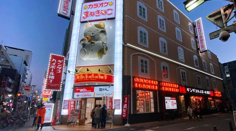 f:id:sakuyaoi:20201201015518j:plain