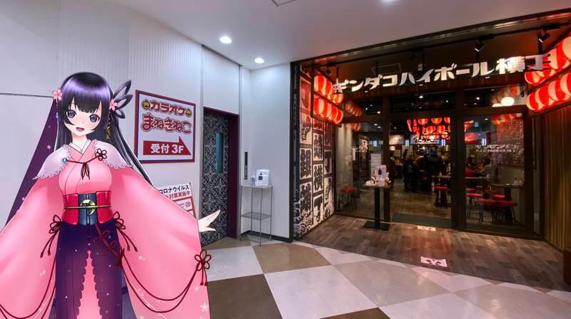 f:id:sakuyaoi:20201201015522j:plain