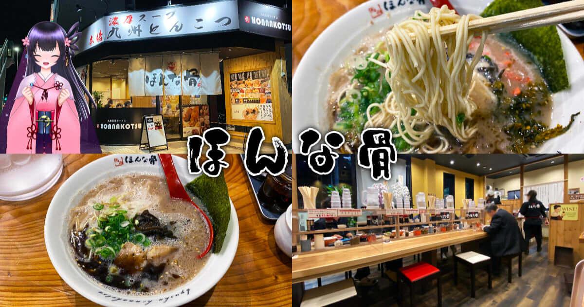 f:id:sakuyaoi:20201201170248j:plain