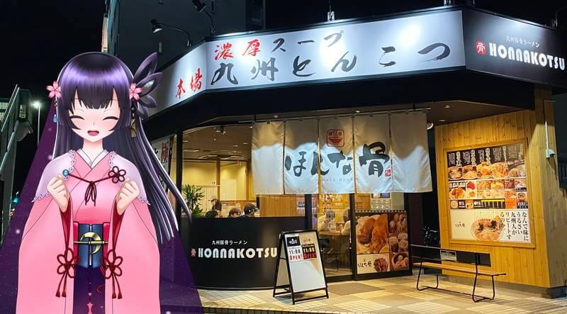 f:id:sakuyaoi:20201201170251j:plain