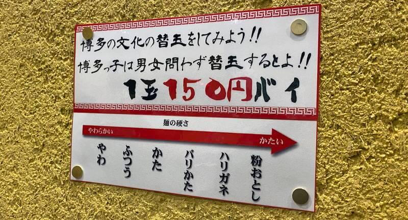 f:id:sakuyaoi:20201201170304j:plain