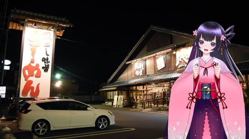 f:id:sakuyaoi:20201203031312j:plain
