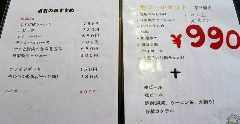 f:id:sakuyaoi:20201204195517j:plain