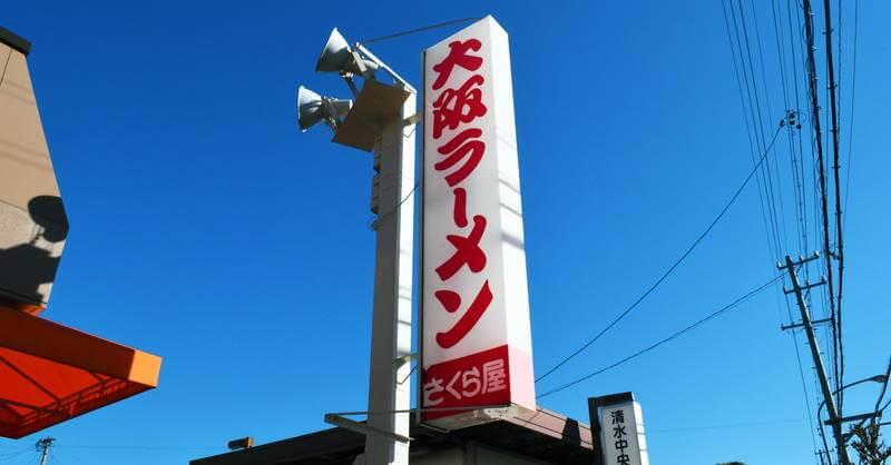 f:id:sakuyaoi:20201204195541j:plain