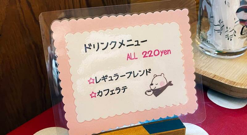 f:id:sakuyaoi:20201205023655j:plain