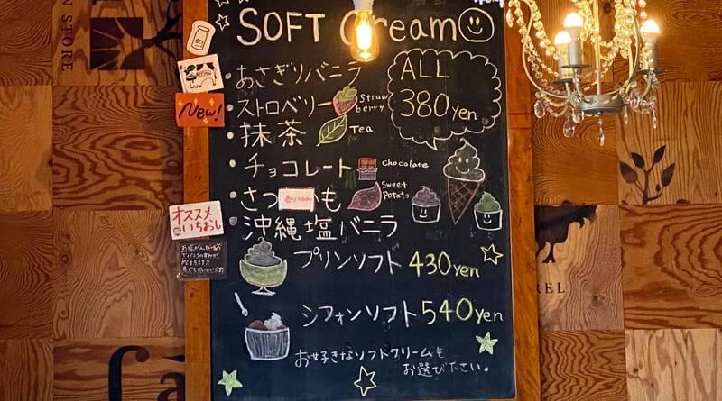 f:id:sakuyaoi:20201205023701j:plain