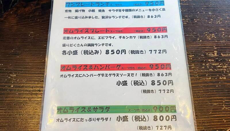 f:id:sakuyaoi:20201205155832j:plain