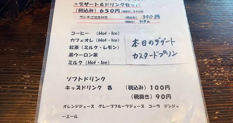 f:id:sakuyaoi:20201205155839j:plain