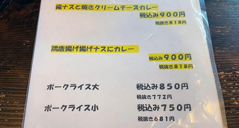 f:id:sakuyaoi:20201205155841j:plain