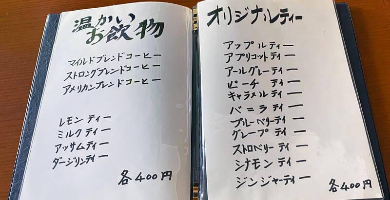 f:id:sakuyaoi:20201206044612j:plain