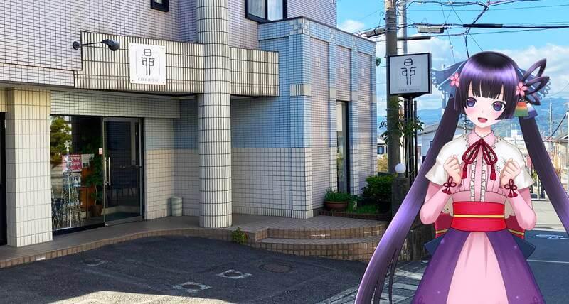 f:id:sakuyaoi:20201206044618j:plain