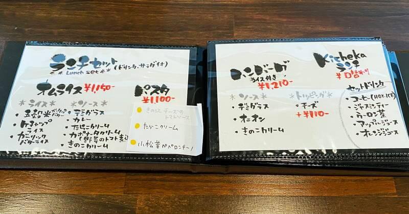 f:id:sakuyaoi:20201213165112j:plain