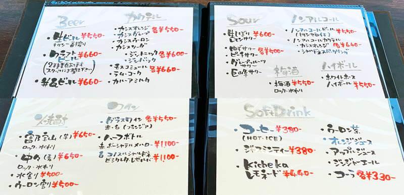 f:id:sakuyaoi:20201213165115j:plain