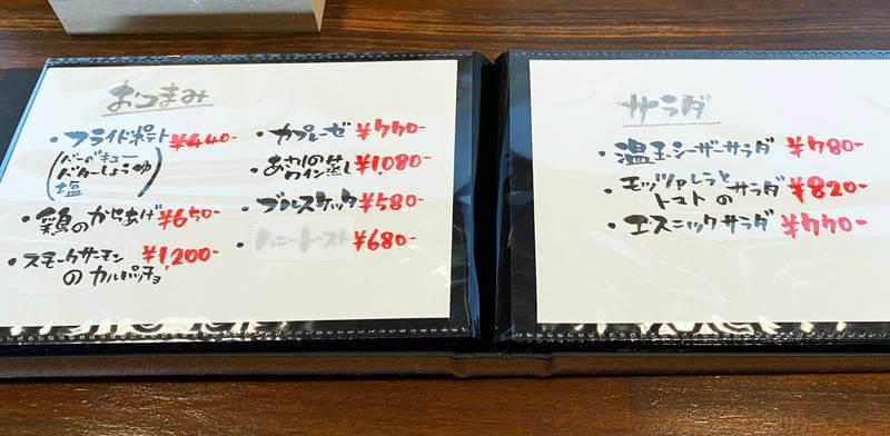 f:id:sakuyaoi:20201213165125j:plain