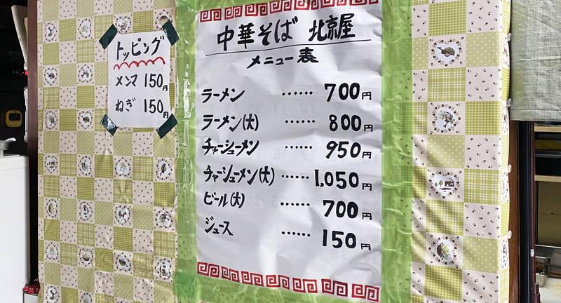f:id:sakuyaoi:20201213211649j:plain