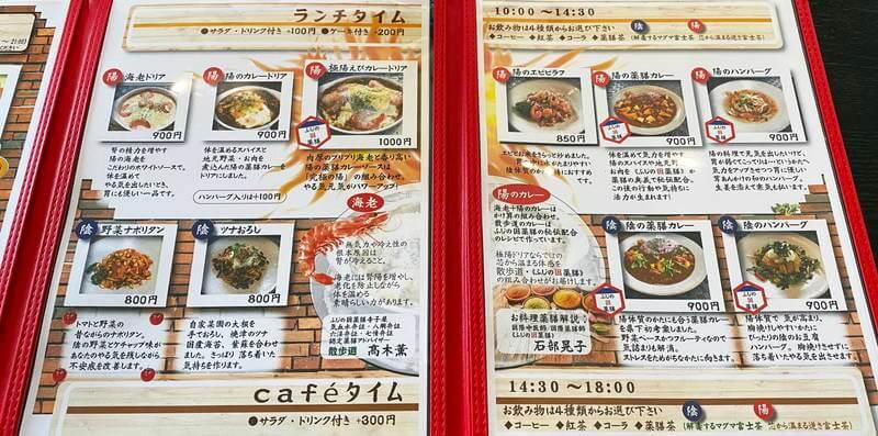 f:id:sakuyaoi:20201216014132j:plain