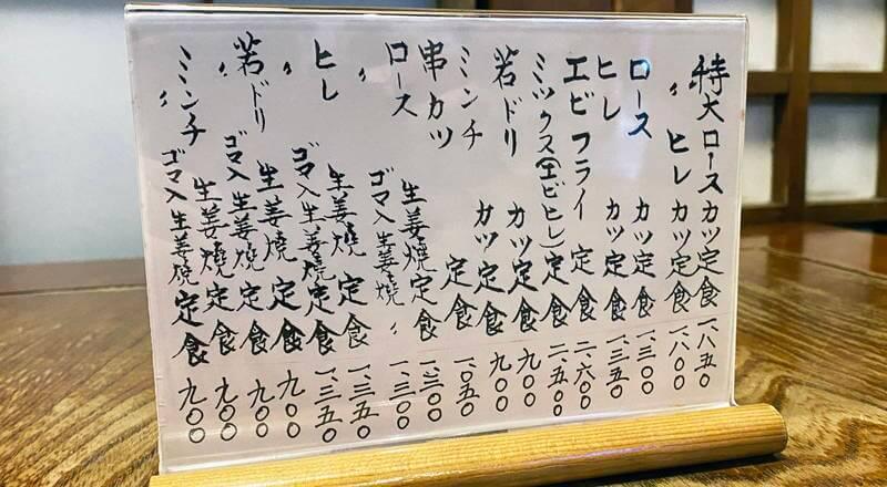 f:id:sakuyaoi:20201216213123j:plain