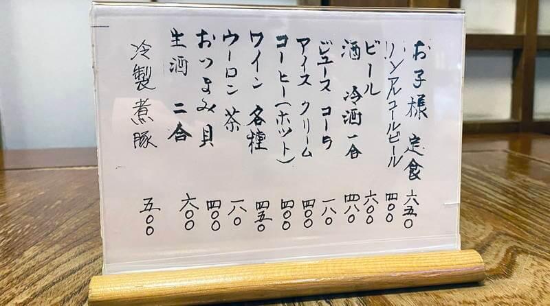 f:id:sakuyaoi:20201216213125j:plain